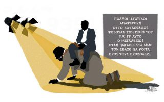 skitso-toy-dimitri-chantzopoyloy-24-01-180