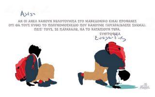 skitso-toy-dimitri-chantzopoyloy-10-01-180