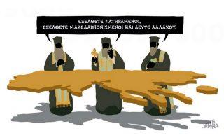 skitso-toy-dimitri-chantzopoyloy-12-01-180