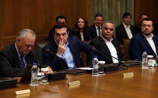tsipras-sto-ypoyrgiko-i-axiologisi-kleinei-gia-proti-fora-choris-oyte-ena-eyro-metra0