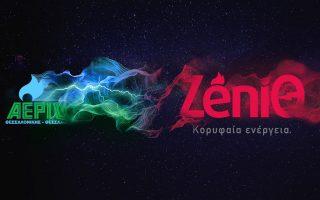 i-zenith-antapodidei-tin-empistosyni-poy-tis-deichnete-me-enan-neo-diagonismo-2226582