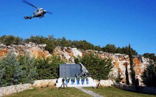 Το μνημόσυνο έγινε στη βάση ελικοπτέρων του Πολεμικού Ναυτικού στον Μαραθώνα.