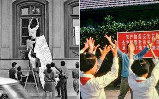Αριστερά, στιγμιότυπο από τον γυρισμένο στη Γιουγκοσλαβία «Ταραγμένο Ιούνιο» του Ζέλιμιρ Ζίλνικ. Δεξιά, το ντοκιμαντέρ «Στο έντονο παρόν» μεταφέρει εικόνες από την Κίνα του 1966.