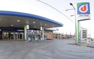 Η απόφαση του Πρωτοδικείου ανοίγει τον δρόμο για την είσοδο της Cetracore Energy στην ελληνική αγορά καυσίμων και μέσω αυτής της ρωσικής Rosneft, η οποία ελέγχει το 20% της αυστριακής εταιρείας.