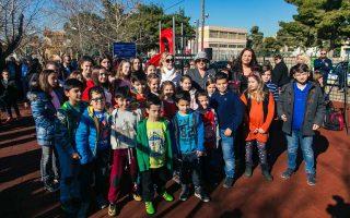 Χαρά και συγκίνηση την ημέρα που εγκαινιάστηκε η Παιδική Χαρά του 2ου Δημοτικού Σχολείου Μάνδρας.