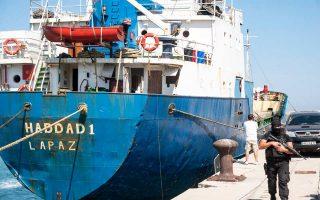 Στo φορτηγό πλοίο «Haddad 1» είχαν εντοπιστεί δύο κοντέινερ με μισό εκατομμύριο σφαίρες και πάνω από 4.800 καραμπίνες.
