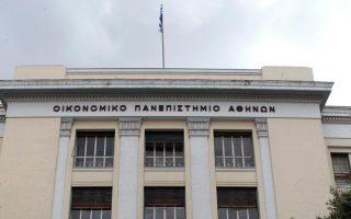 parti-sto-oikonomiko-panepistimio-athinon-apo-agnostoys-choris-adeia0