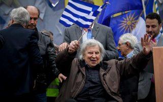 pyr-omadon-kata-toy-miki-theodoraki-apo-ton-syriza0