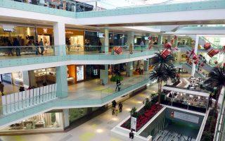Ο όμιλος επιχειρήσεων του ομογενούς Παν. Κωνσταντίνου δρομολογεί την ανάπτυξη του δεύτερου εμπορικού κέντρου του, μετά το Athens Metro Mall.