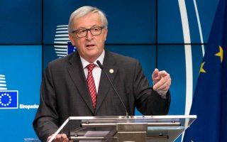 Με ενδιαφέρον περιμένουν στην Αθήνα την επίσκεψη του κ. Γιούνκερ στα Δυτικά Βαλκάνια.