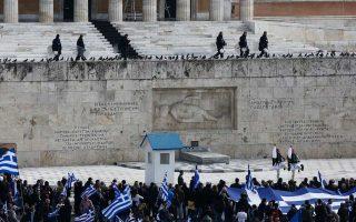 n-d-oplo-tis-athinas-to-syllalitirio-sto-syntagma0
