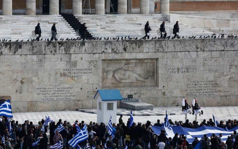 Ν.Δ.: Οπλο της Αθήνας το συλλαλητήριο στο Σύνταγμα