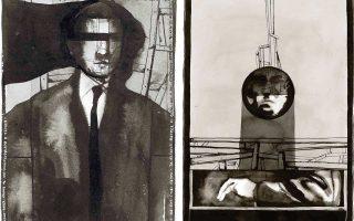 «Του Ψι»  και «Οι Σκαλωσιές του νου». Δύο από τα μελάνια του ζωγράφου Βασίλη Παπατσαρούχα.