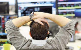 Ο S&P 500 έκλεισε τελικά με άνοδο 1,75% στις 2.696,25 μονάδες και ο δείκτης υψηλής κεφαλαιοποίησης Dow Jones με κέρδη 2,34% στις 24.915,07 μονάδες.