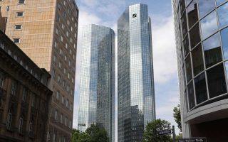 Από την αρχή του 2018, η μετοχή της Deutsche Bank έχει υποχωρήσει κατά 19,6%, καταγράφοντας τη μεγαλύτερη πτώση από όλες τις μετοχές του δείκτη Bloomberg 500 των ευρωπαϊκών τραπεζών και των εταιρειών του χρηματοπιστωτικού κλάδου.