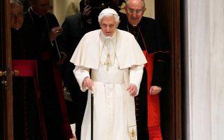 «Εσωτερικά έχω ξεκινήσει το ταξίδι προς τον Οίκο», έγραψε σε επιστολή του σε ιταλική εφημερίδα ο επίτιμος Πάπας Βενέδικτος.