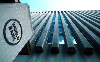 Σύμφωνα με την έκθεση της παγκόσμιας τράπεζας, ο πλούτος των 141 χωρών που εξετάζει η έρευνα αυξήθηκε το 2014 κατά 66% σε σύγκριση με το 1995, φτάνοντας τα 1.143 τρισ. δολ. από 690 τρισ. δολ. το 1995.