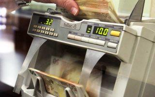 Το «νέο» χρήμα αντιστοιχεί στο 24% του συνόλου των καταθέσεων νοικοκυριών και επιχειρήσεων.