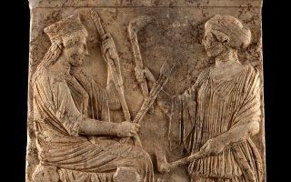 Ανάγλυφο με παράσταση Δήμητρας και Κόρης, από το 1ο μισό του 5ου αιώνα π.Χ.