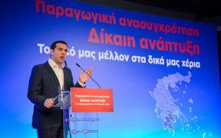 tsipras-emeis-den-taytizoyme-to-ithiko-me-to-nomimo0