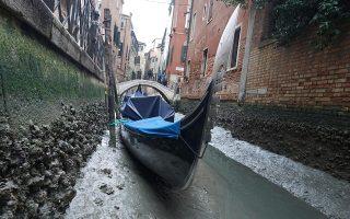 Aqua bassa. Αν και γνωστή για τις πλημμύρες της, καμιά φορά η Βενετία στερεύει. Οπως τώρα που τα κανάλια στράγγισαν  από την μεγάλη έλλειψη νερού που αντιμετωπίζει η Βόρεια Ιταλία με αποτέλεσμα  οι γόνδολες να κάτσουν στον πυθμένα. Πάντως οι μετεωρολόγοι ελπίζουν το πρόβλημα να διορθωθεί γρήγορα λόγω βροχών. EPA/ANDREA MEROLA