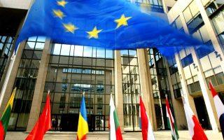Την εκπλήρωση όλων των προαπαιτουμένων για την εκταμίευση της δόσης ζήτησε το χθεσινό Euroworking Group από την ελληνική κυβέρνηση.
