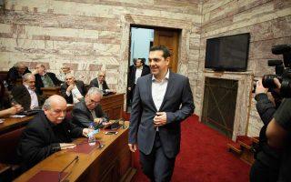 Την προσεχή Δευτέρα αναμένεται να συνεδριάσει η Κοινοβουλευτική Ομάδα του ΣΥΡΙΖΑ, υπό τον Αλ. Τσίπρα.