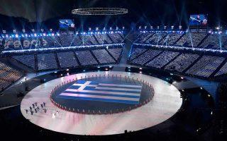 Η είσοδος της ελληνικής σημαίας στην αρχή της παρέλασης και η απαγγελία του Ολυμπιακού Υμνου στα ελληνικά θύμισαν στα εκατομμύρια θεατών και τηλεθεατών τις ρίζες της κορυφαίας αθλητικής διοργάνωσης, στην τελετή έναρξης των 23ων Χειμερινών Αγώνων, ίσως την πιο εντυπωσιακή στην ιστορία του θεσμού.