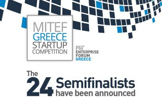 mitef-greece-startup-competition-anakoinosi-semifinalists0
