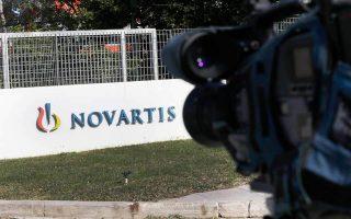 «Eπιδίωξή μας είναι η υπόθεση αυτή να διαλευκανθεί το ταχύτερο δυνατόν, με διαφάνεια και ειλικρίνεια από όλους τους εμπλεκομένους», αναφέρει η ανακοίνωση της Novartis.