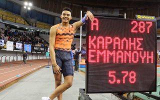Ο Εμμανουήλ Καραλής στα 19 του, με 5,78 μ., έκανε δικό του το παγκόσμιο ρεκόρ στους εφήβους.