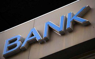 Σε γενικές γραμμές, με τους νέους κανόνες όλα τα μη εξυπηρετούμενα πιστωτικά ανοίγματα (NPEs) θα θεωρούνται μη εξυπηρετούμενα δάνεια, επιβάλλοντας την πλήρη κάλυψή τους με προβλέψεις.