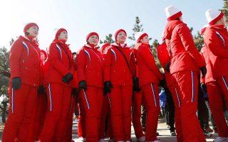 i-olympiaki-koreatiki-proseggisi-kai-oi-ipa0