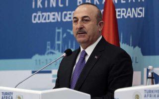 Ο Μεβλούτ Τσαβούσογλου εκφωνεί ομιλία στη διάρκεια της χθεσινής διάσκεψης για τις σχέσεις Τουρκίας - Αφρικής, στην Κωνσταντινούπολη.