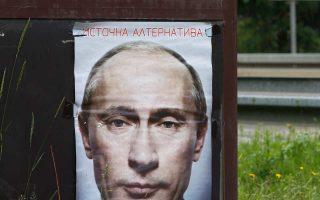 Αφίσα του Ρώσου προέδρου Βλαντιμίρ Πούτιν με το σύνθημα Republika Srpska απηχεί τις στενές σχέσεις Μπάνια Λούκα - Μόσχας.