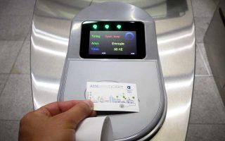 Σε 1.005 περίπτερα και ψιλικατζίδικα μπορούν οι επιβάτες του ΟΑΣΑ να βρουν πλέον ηλεκτρονικά πακέτα (5 και 10) εισιτηρίων.