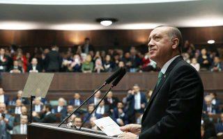 Ο Ταγίπ Ερντογάν εκφωνεί ομιλία κατά τη χθεσινή συνεδρίαση της κοινοβουλευτικής ομάδας του ΑΚΡ, στην τουρκική πρωτεύουσα.