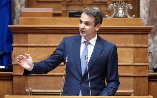 Από το βήμα της σημερινής Κ.Ο., ο κ. Μητσοτάκης θα κάνει λόγο για την προσπάθεια της κυβέρνησης να σπιλώσει πολιτικούς αντιπάλους, ενώ θα αναφερθεί εκτεταμένα και στην οικονομία.
