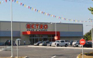 Οι επενδύσεις της ΜΕΤRO AEBE αφορούν, μεταξύ άλλων, τη ριζική ανακαίνιση 51 καταστημάτων τόσο του δικτύου της πρώην «Βερόπουλος» όσο και παλαιών καταστημάτων My Market.
