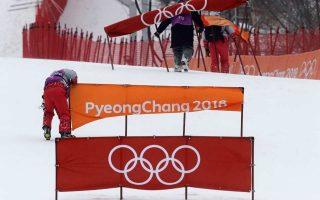 Αναβολές και ατυχήματα κυριάρχησαν για ακόμη μία μέρα στους Χειμερινούς Ολυμπιακούς Αγώνες. Η Σοφία Ράλλη δεν κατάφερε να αγωνισθεί ούτε χθες.