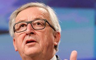 «Θα ξέρουμε και ο τελευταίος που θα μπαίνει στην Ευρώπη αν είναι πρόσφυγας ή οικονομικός μετανάστης», δήλωσε ο κ. Γιούνκερ.