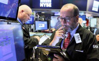Η είδηση ότι ο δομικός πληθωρισμός στις ΗΠΑ αυξήθηκε τον Ιανουάριο κατά 0,3%, σε σχέση με τον Δεκέμβριο, προκάλεσε αρχικά πτώση στη Wall Street, με τον S&P 500 να ανοίγει υποχωρώντας κατά 0,5%. Ωστόσο σταδιακά άλλαξε το κλίμα, με τους επενδυτές να λαμβάνουν υπ' όψιν τη γενικότερη εικόνα.