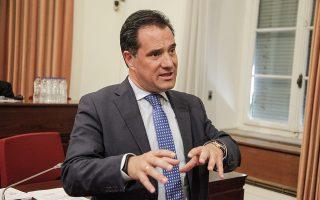 «Αστείο να λέγεται ότι Σαμαράς και Γεωργιάδης θα πάρουν το κόμμα από τον Μητσοτάκη», λέει ο αντιπρόεδρος της Ν.Δ.