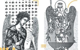 Μακριά από τον λατρευτικό τους χαρακτήρα, οι άγγελοι του Κώστα Ηρακλή Γεωργίου γίνονται αγγελιαφόροι των μηνυμάτων της τέχνης.