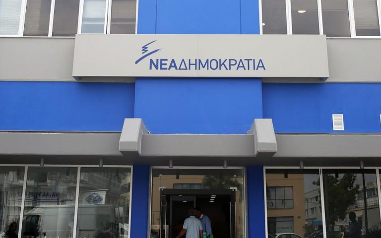 Eξι ερωτήματα για την υπόθεση Novartis θέτει η ΝΔ