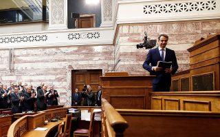 Ο πρόεδρος της Ν.Δ. Κυριάκος Μητσοτάκης εξετάζει εισήγηση βάσει της οποίας οι βουλευτές του να παραστούν στην Ολομέλεια, να φωνάξουν εις έκαστος «ναι» στην Προανακριτική, αλλά να μην ψηφίσουν στις δέκα κάλπες.