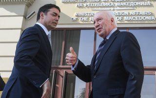 Ο υπουργός Εξωτερικών της ΠΓΔΜ Νίκολα Ντιμιτρόφ με τον προσωπικό απεσταλμένο του γ.γ. του ΟΗΕ για το ονοματολογικό, Μάθιου Νίμιτς.
