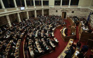 Οι βουλευτές ψηφίζουν με ονομαστική ψηφοφορία στη σημερινή συζήτηση στη Βουλή του πολυνομοσχεδίου «Ρυθμίσεις για την εφαρμογή των διαρθρωτικών μεταρρυθμίσεων του Προγράμματος Οικονομικής Προσαρμογής και άλλες διατάξεις