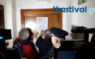Πηγή φωτο: thestival.gr