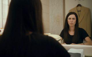 Το «Kate Plays Christine» του Ρόμπερτ Γκριν προβάλλεται στο Exile Room.